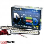 DLED ДХО Ходовые дневные огни DRL - 127 SMD5050 2x2.75W